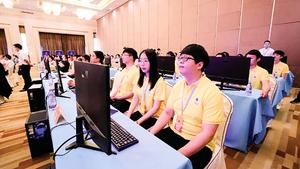 中共加緊培育人工智能選手人工智能選手人工智能選手
