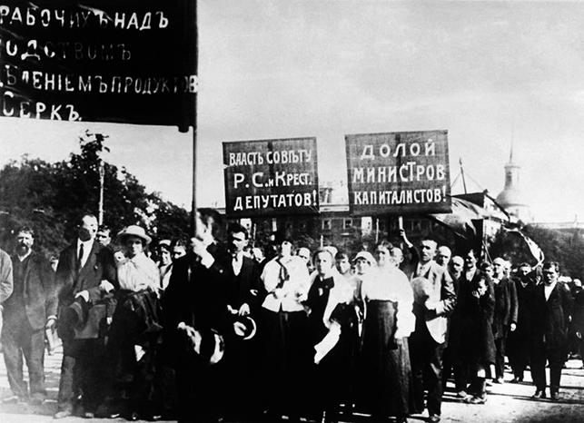 列寧利用俄羅斯動亂在1917年11月7日發動政變(即十月政變),推翻了俄國臨時政府,建立首個共產政權。(AFP)