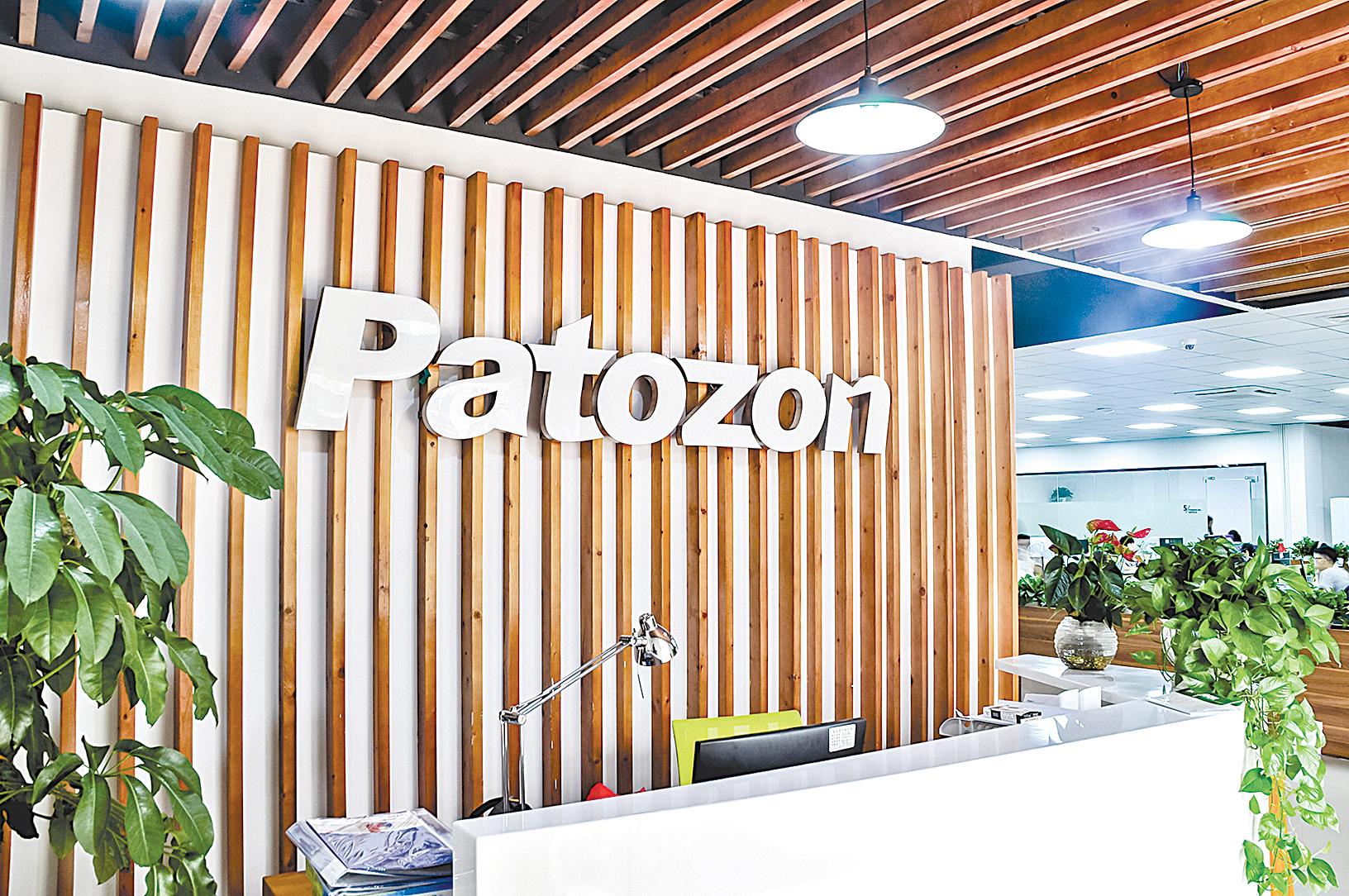 近期,中國跨境電商帕拓遜等多個十億級中國電商,被亞馬遜陸續封號和下架。圖為帕拓遜(Patozon)在深圳設的辦公室。(官網)