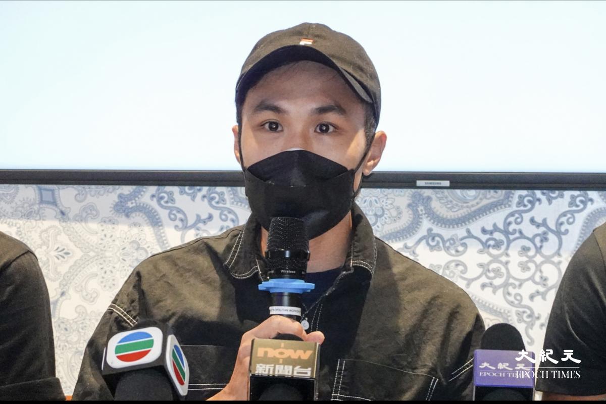 圖説:愉園足球隊職球員舉行記者會向會方追討欠薪,圖為球員代表林毅東。(余鋼/大紀元)