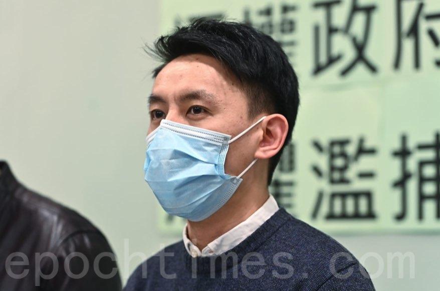 民主黨主席羅健熙辭任區議員 不滿林鄭未有澄清DQ傳聞