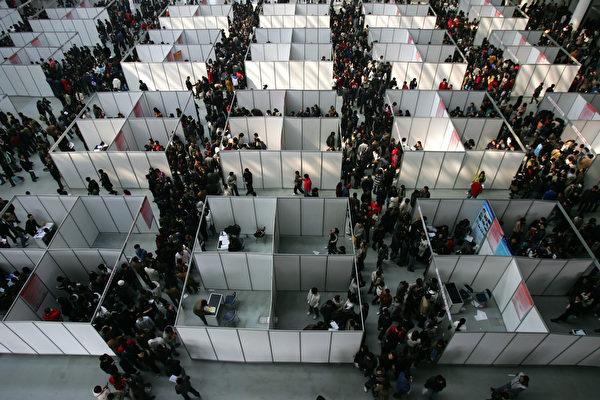 中共百年,經濟陷入嚴峻困境,大陸就業面臨壓力山大,不僅高校畢業生創歷史新高,還有大量因疫情回國尋找工作的,及去年畢業就沒有找的工作。圖為資料圖。(ChinaFotoPress/Getty Images)