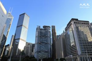 高力:核心區寫字樓租金全年料降6% 市場年底前觸底反彈