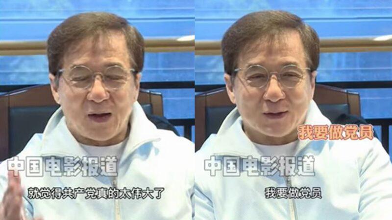 「代言殺手」成龍要做中共黨員