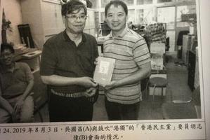 澳門稱香港民主黨「港獨」 吳國昌:超出港人想像