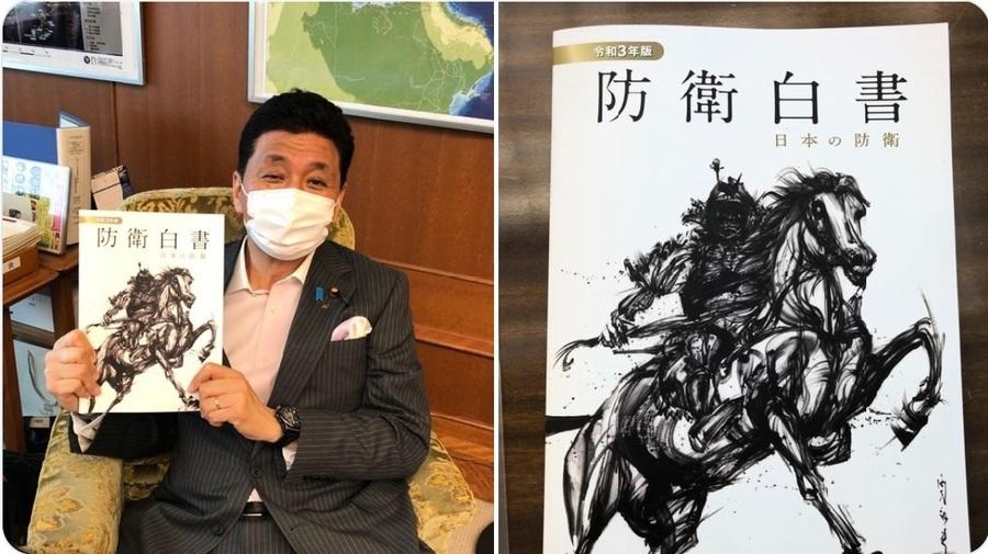 日本防衛白皮書首提台灣 專家:中共攻台肯定會敗【影片】
