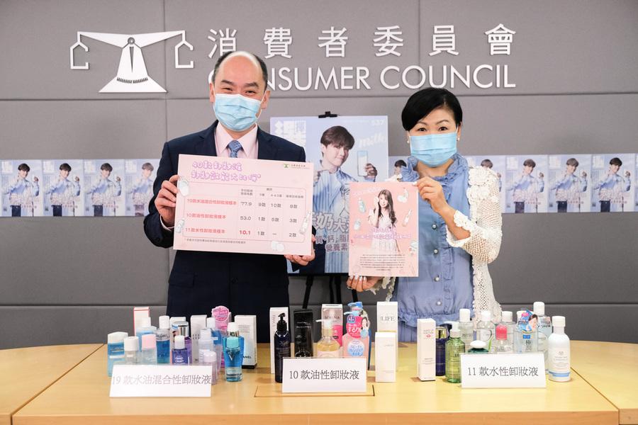 消委會測試40款卸妝產品 水油混合性卸妝佳