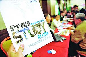 送孩子赴美讀高中 中國父母為哪般?