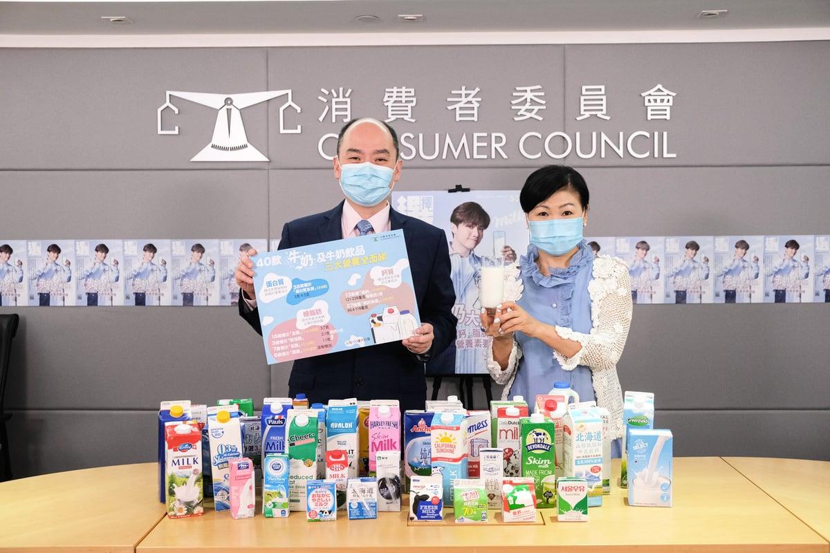 消委會測試40款牛奶及牛奶飲品,結果發現樣本之間的鈣質含量也可相差近1倍。(消委會提供)