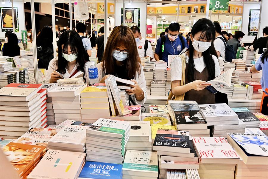 劉銳紹新書含「紅色預言」 講解高壓環境下「趨吉避凶」
