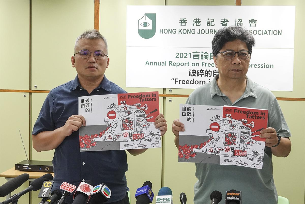 記協昨日發表2021年度言論自由年報,指過去一年香港傳媒環境急速惡化,新聞、言論在極權下被摧毀,變得支離破碎。(余鋼/大紀元)