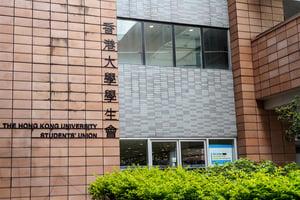 港大要求學生會7.21前遷離學生會綜合大樓