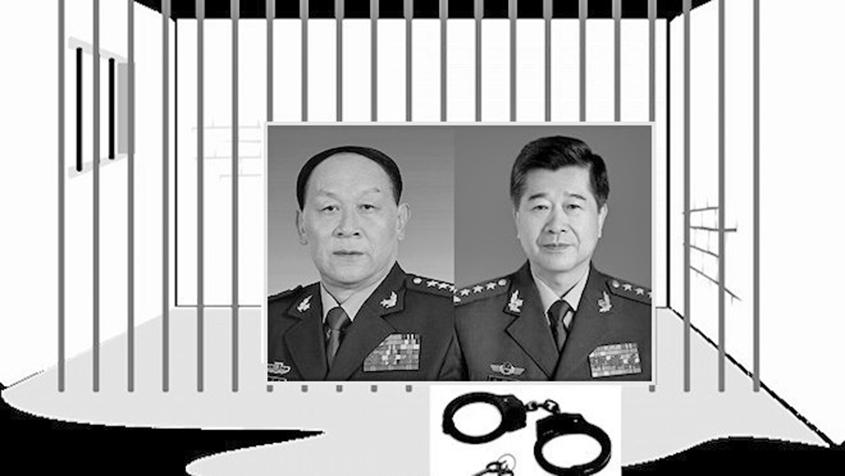 前國防部長梁光烈及武警前政委許耀元上將被查。上述兩人均涉政變