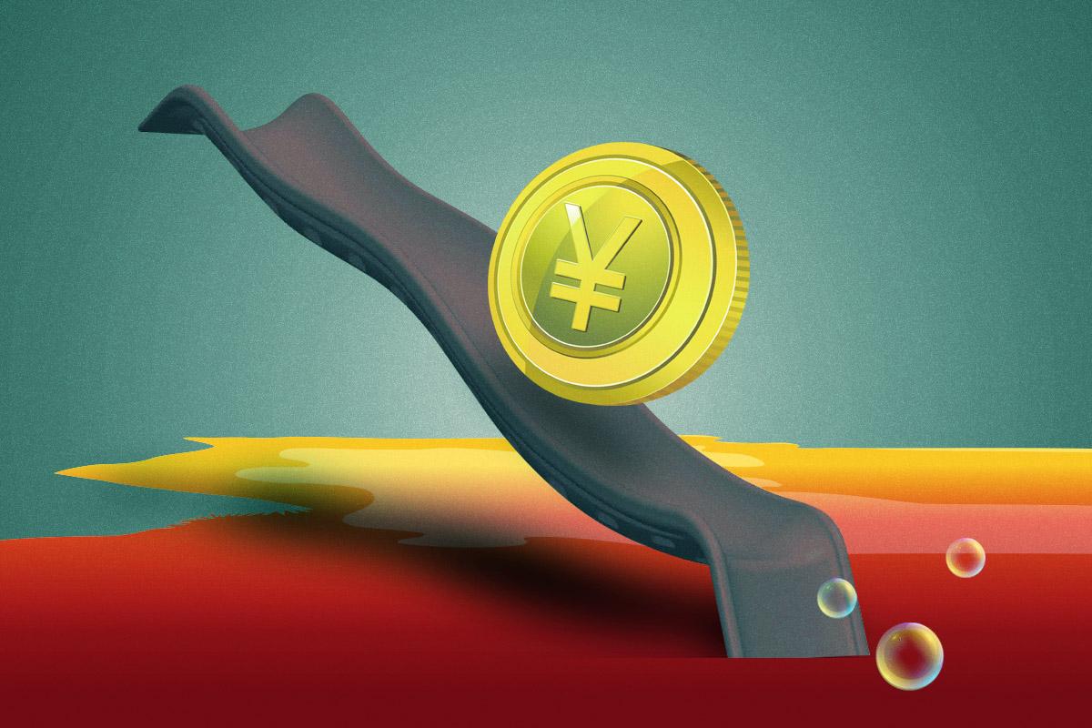 央行突降準,中國經濟惡化?(大紀元製圖)