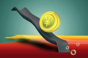 央行突降準 中國經濟惡化?