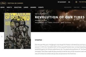 康城影展突加映香港紀錄片《時代革命》 導演周冠威:不想輸給恐懼
