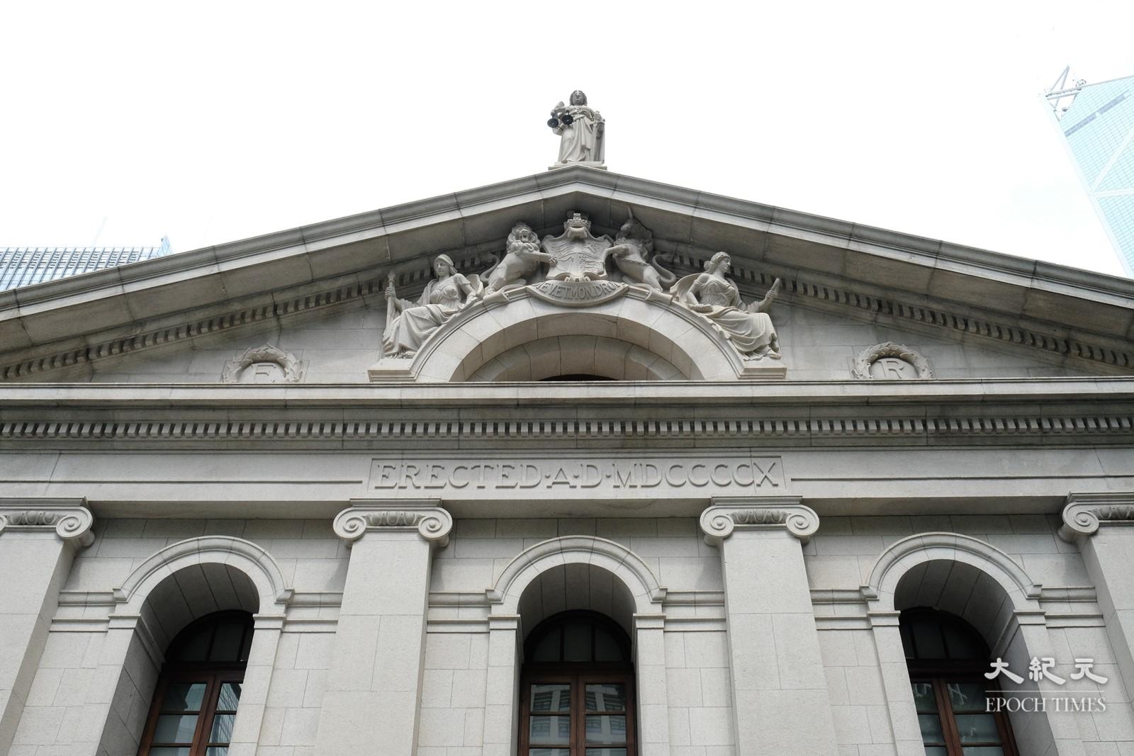 梁頌恆衝擊立法會案上訴至終審法院,今日(16日)在終審法院頒布判案書,五名主審法官一致駁回梁頌恆上訴。(李榮忠/大紀元)