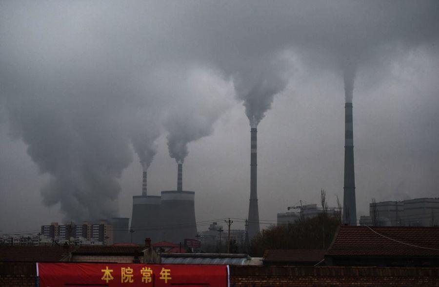 中共放行全球最大碳排放權交易 外界質疑其真實目的