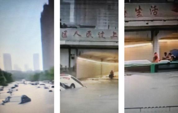 突降暴雨 河南信陽城市幾近癱瘓