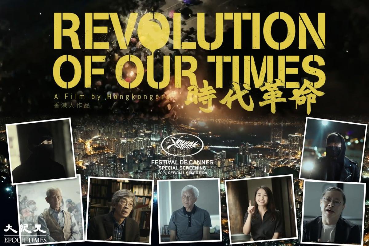 導演周冠威拍攝的「反送中」紀錄片《時代革命》預告片昨(7月16日)晚上在 YouTube上首播,全長 3 分鐘。(大紀元製圖)