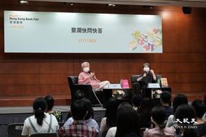 蔡瀾:沒有報紙能入眼 明報與查良鏞在時差異很大