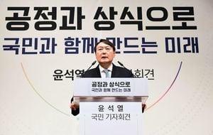 中共駐韓大使批總統候選人 被指干涉韓國大選