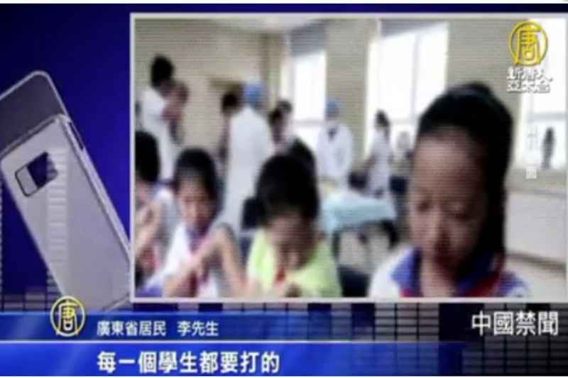 3至17歲未成年人,已被中共官方列為接續優先接種疫苗對象。(影片截圖)