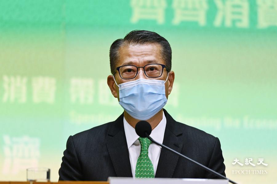 陳茂波預料失業率進一步下降 逾500萬人8月1日收到首期電子消費券