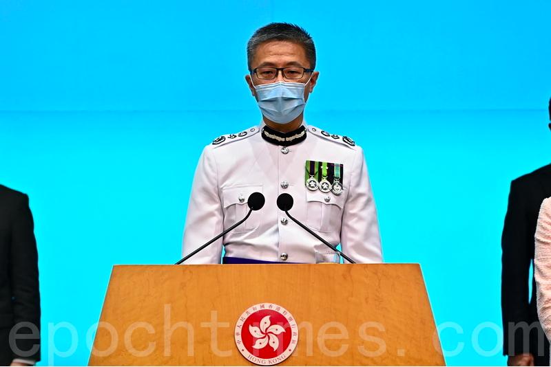 警務處處長蕭澤頤資料圖片。(宋碧龍/大紀元)