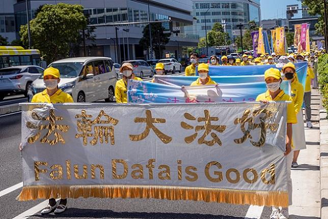 法輪功學員日本大遊行 呼籲結束迫害