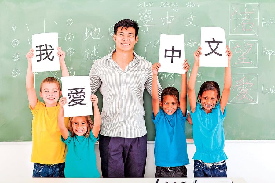 學習中文難不難?AI新科技有答案