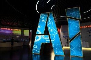 美商務部長:與中共在AI上的競爭是價值觀的競爭