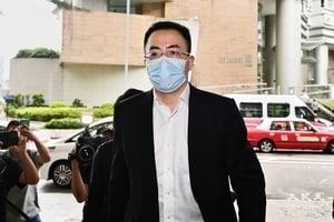 恒大高層涉嫌企圖強姦案今提堂 獲准保釋 7月30日再訊