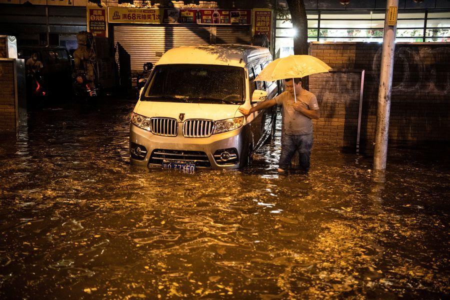 北京天氣異常 暴雨導致多處山體塌方 連續預警
