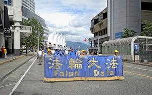 溫哥華法輪功學員集會遊行