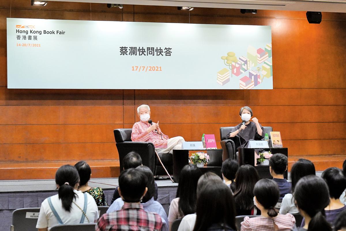 在書展的第四天(17日)被譽為「四大才子」之一的蔡瀾(左)在書展舉辦「蔡瀾快問快答」講座,由著名電台DJ何嘉麗(右)作主持。(朗星/大紀元)