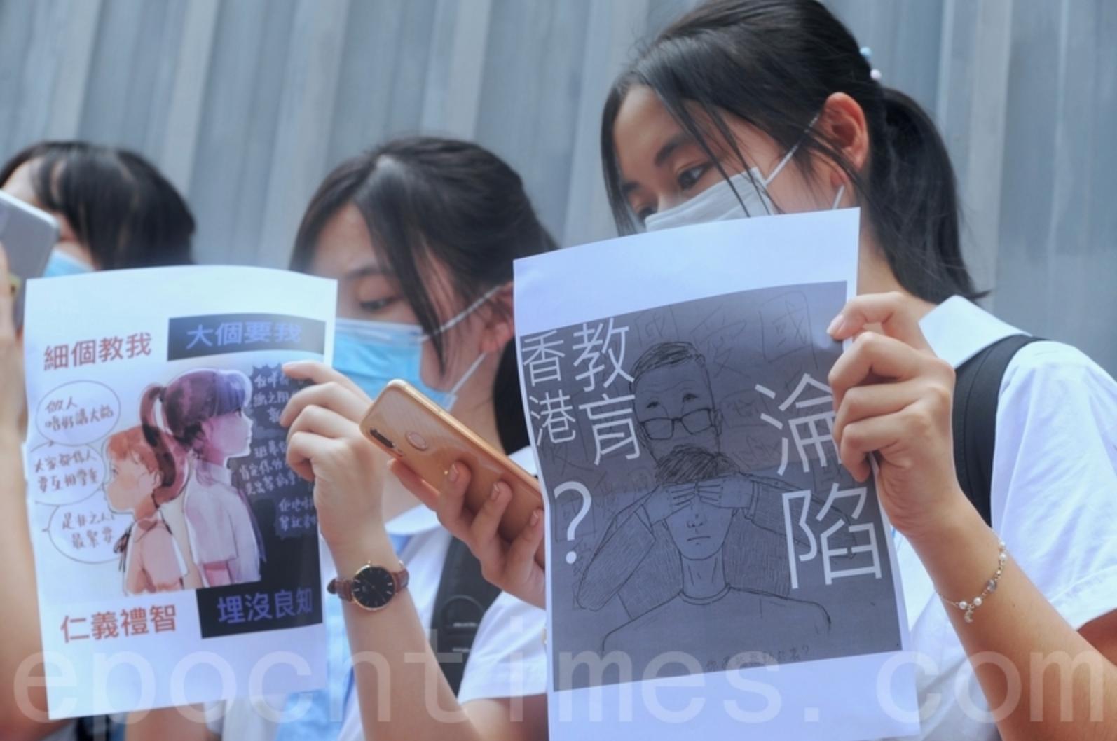 黃謂儒呼籲政府認真聆聽香港人心聲,當教育界被無理抹黑和攻擊時,希望教育局能發聲。(大紀元)