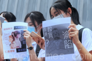 中學校長會黃謂儒:教師流失嚴重 冀當局能聆聽港人心聲