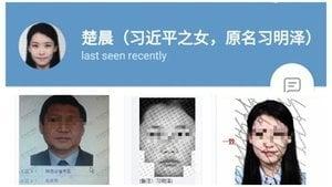 習明澤信息洩密案發酵 廣東逾十政法官員密集被查