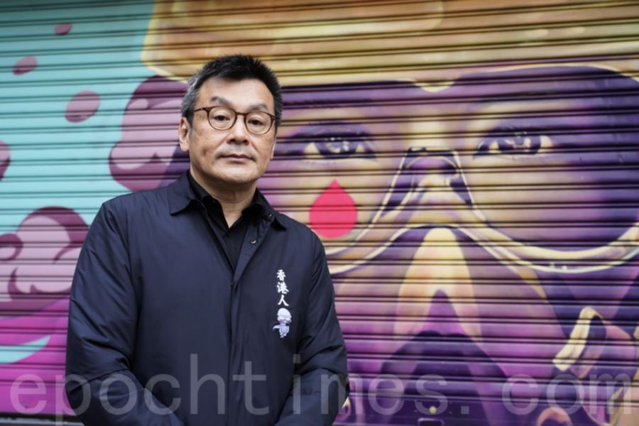 【珍言真語】周小龍:周冠威勇敢發聲 打壓令港人更頑強