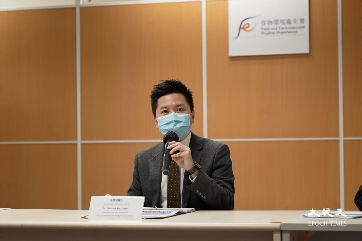 食物安全專員徐樂堅表示,夏季的潮濕環境容易令食物變壞,相對食物中毒個案亦比較多。(朗星/大紀元)