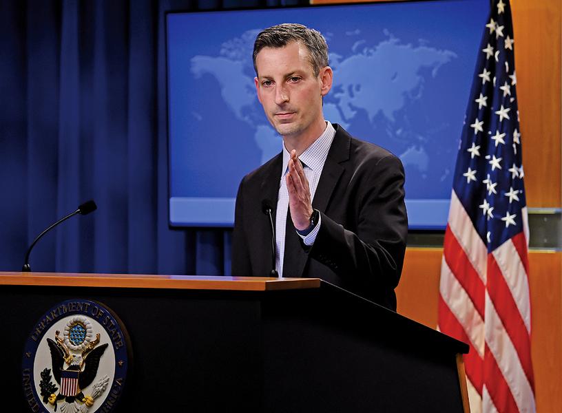 美國敦促中共立即停止鎮壓法輪功