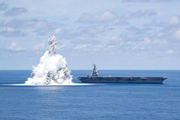 2021年7月16日,美國海軍福特號航空母艦(CVN-78)在大西洋上航行時完成了第二次全艦衝擊試驗。(美國海軍 / United States Navy)