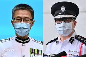 7.21兩周年 5名當晚指揮警官獲晉升 鄧炳強升任保安局局長