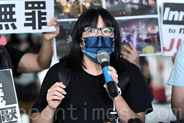 72團體、學者聯署致信律政司司長鄭若驊,要求撤銷對鄒幸彤的所有控罪。圖為鄒幸彤。資料圖片(宋碧龍 / 大紀元)