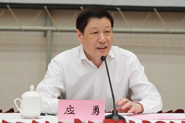 1月20日下午,上海市第十四屆代表大會第五次會議舉行第三次全體會議,補選應勇為上海市市長。(網絡圖片)