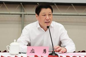 習近平舊部應勇出任上海市長