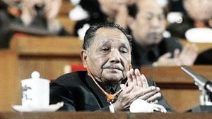北京疑變風向 突然紀念鄧小平