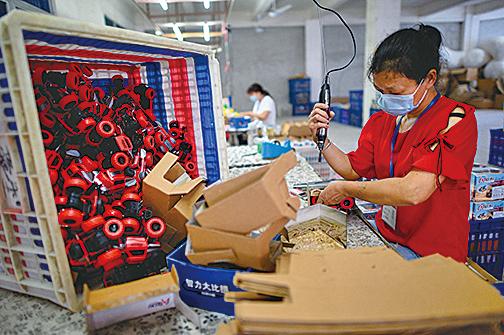 中國經濟增長放緩,中共釋放降準信號。(Getty Images)