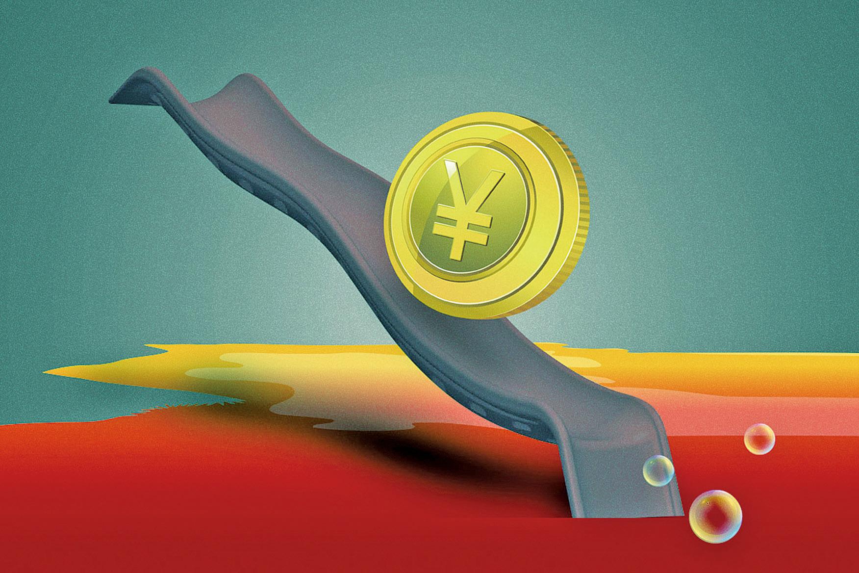 7月15日,中共央行開始實施下調法定存款準備金率0.5個百分點。這次降準,時間之快、力度之大超乎預期,讓外界頗為震驚。(大紀元合成)